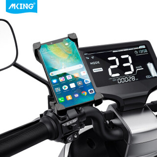 美型(mking)电动车手机支架摩托车电动三轮踏板自行车导航架电瓶车后视镜通用反光镜车把专用款加厚加固款