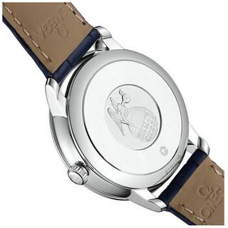 OMEGA 欧米茄 De Ville碟飞系列 424.13.33.20.53.001 女士自动机械手表
