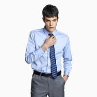 InteRight 缎面丝光棉 男士长袖衬衫