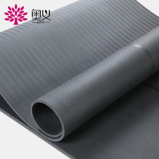 奥义瑜伽垫 TPE环保183*80cm加宽中位线健身垫(赠绑带+网包) 男女通用8mm加厚加长防滑运动垫 灰色