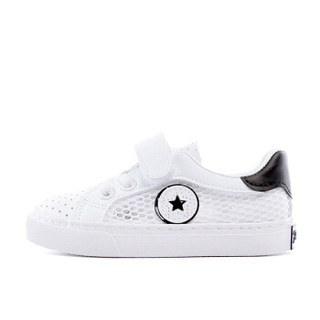 飞耀(FEIYAO)儿童网鞋男童女童休闲鞋 韩版超纤小白鞋A-1001 白黑 37