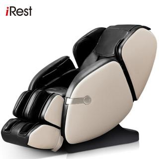 艾力斯特(Irest)按摩椅家用全功能时尚椅A191-5 经典黑 厂送