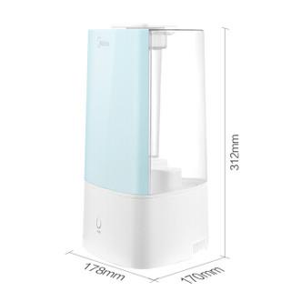 美的(Midea)加湿器 家用 香薰加湿器 桌面加湿器 办公室落地加湿器SC-3D30A(氛围小夜灯)