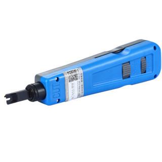罗孚(ROVLL)工程级打线工具 网络电话模块配线架110打线刀 线缆打线器打线钳 RV-918B