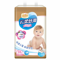 宜婴 D6972XXL 拉拉裤 XXL54片