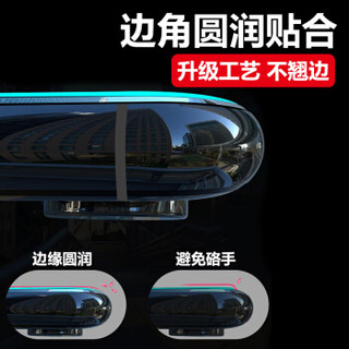 ESCASE 【两片】iphone xr钢化膜 苹果xr手机贴膜 高清屏覆盖非水凝膜 前玻璃膜