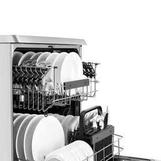 AEG FFB52610ZM 13套 独嵌两用 洗碗机