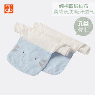 好孩子(GB) 吸汗巾 夏季全棉卡通 畅想曲吸汗巾两条装蓝色