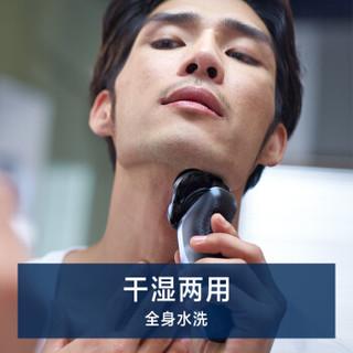 PHILIPS 飞利浦 S5951/04 电动剃须刀