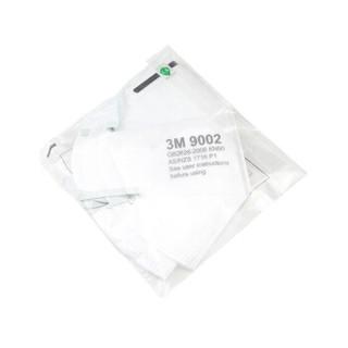 3M口罩9002防尘口罩 防颗粒物防雾霾防花粉 KN90头带式劳保口罩 环保装 50只/盒