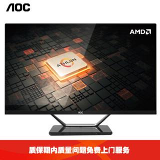 AOC AIO721 23.8英寸超薄游戏台式一体机电脑(AMD R3 2200G四核 8G 240GSSD 双频WiFi 时尚键鼠 3年上门)