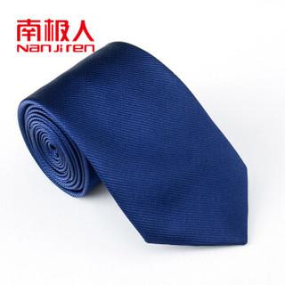 南极人  商务正装领带男士领带新郎结婚休闲窄领带男韩版 纯色斜纹领带 藏青 均码