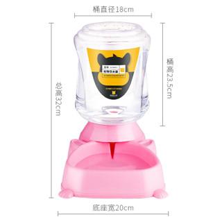 疯狂的小狗 宠物用品狗碗喂水器狗狗饮水器猫碗狗盆食具水具 自动饮水器4L 粉色