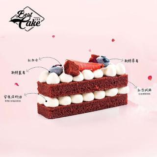 贝思客 红丝绒网红 数字9蛋糕节日创意生日蛋糕 320g