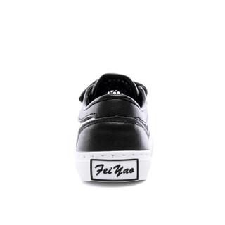 飞耀(FEIYAO)儿童网鞋男童女童镂空休闲鞋 韩版网布超纤运动鞋A-985 黑色 37