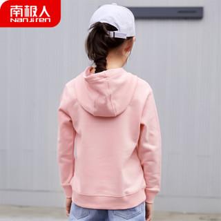 南极人Nanjiren儿童卫衣女童连帽套头衫卡通外套休闲T恤儿童衣服女中大童卫衣 粉色150(建议11-13岁)