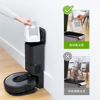 iRobot 扫地机器人自动集尘系统 Clean Base 配件 集尘充电座(仅适用于i7)