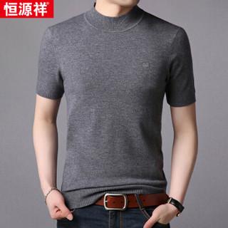 恒源祥 T恤 男士圆领套头羊毛针织短袖T恤 15001601 蓝色 185