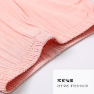 俞兆林 YUZHAOLIN 童装儿童家居服男女童长袖睡衣小孩子内衣套装秋衣两件套新款 时尚英文-蓝色 100