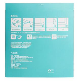 世纪宝贝(babyhood) 4米防撞条 加厚加宽儿童防护条桌角 桌子茶几婴儿安全防护条BH-601浅绿