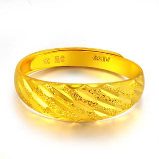 中国黄金 足金首饰柳条切面闪亮黄金女款戒指 约3.76克