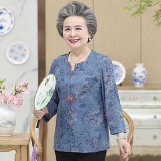 麦肯麒 中老年妈妈装奶奶装长袖衬衫套装立领绣花时尚2019春夏季新品休闲 KKJS8056 蓝色 XL