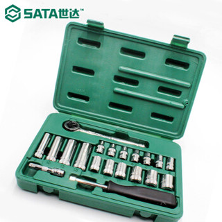 世达 SATA 20件套6.3MM系列公制组套 09522