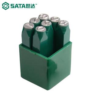 世达 SATA 9件套数字冲模4MM 90801