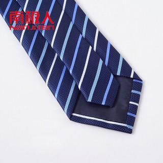 南极人 商务正装男士领带新郎结婚休闲窄领带男韩版 领带条纹 蓝白条纹