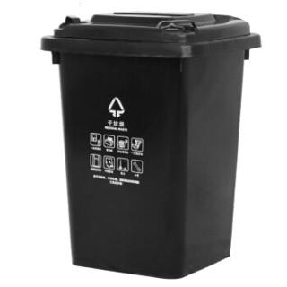科力邦(Kelibang) 户外垃圾桶 大号加厚50L上海干湿分类垃圾桶市政环卫垃圾桶 黑色 KB1040 干垃圾