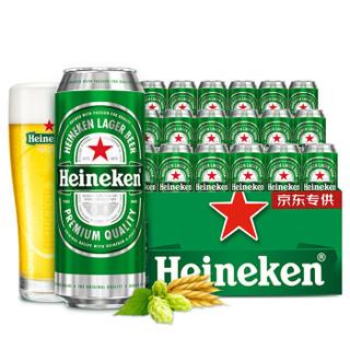喜力(Heineken)啤酒 500ml*18听 F1专供款 整箱装
