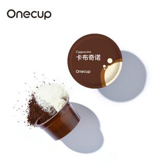 Onecup 胶囊咖啡机 智能饮品机 咖啡胶囊 花式萃取咖啡40颗装