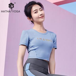 哈他瑜伽服女健身房专业时尚速干运动衣星迹2019新款健身服 T恤(星蓝) S