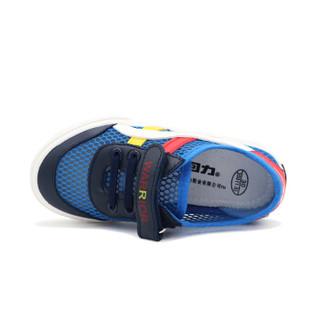 回力(Warrior) 儿童休闲透气网面魔术贴运动鞋 WZ-829 深蓝 30