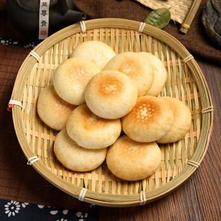 享口福 红糖锅盔 四川特产半成品手工特色零食成都小吃糕点(12只装)360g(2件起售)