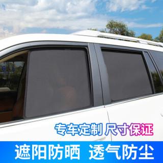 十虎汽车窗帘遮阳帘奔驰e级C200l E300l GLC260 E200L GLA200专车定制 侧窗四片