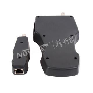 精明鼠(NOYAFA)网络测线仪网线PING测试 POE  NF-8601A 串扰测试 全功能线缆测试仪