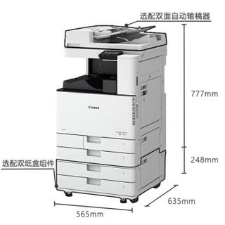 佳能(CANON)iRC3020 激光A3数码复合机 彩色一体机复印打印机含盖板