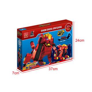 邦宝积木儿童玩具 小颗粒5岁以上男孩女孩玩具六一儿童节礼物神兽金刚系列 雄狮金刚7606