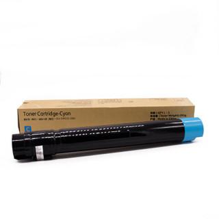 国际 DC2260C蓝色墨粉盒 CT201439(适用富士施乐C2260/C2263/C2265)