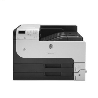 惠普(HP)LaserJet Enterprise700 M712dn A3黑白激光打印机3年上门服务