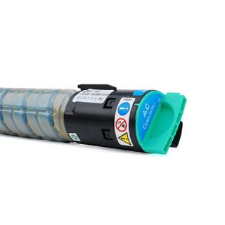 富士樱 MPC2550C 蓝色大容量碳粉盒 青色适用理光MP C2010/C2030/C2050/C2051/C2530/C2550/C2551墨粉盒