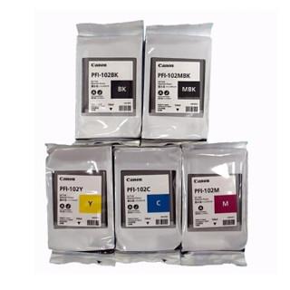 佳能(Canon)PFI-102C 青色墨盒 (适用IPF510/600/605/610/700/710/650机型) 130ml