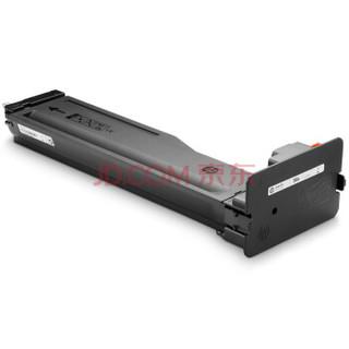 惠普(HP)CF256A/CF257A 黑色打印硒鼓耗材 (适用于HP M436) CF256A
