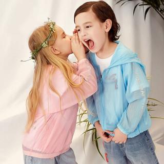 一贝皇城童装儿童夏季男童外套薄款2019新款韩版皮肤衣潮衣1119206011 紫色110cm