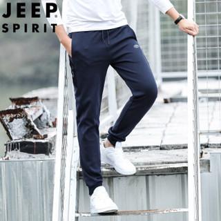 吉普 JEEP 卫裤男运动裤束脚 2019春季新款男士休闲简约纯色长裤小脚UT1111 蓝色 L