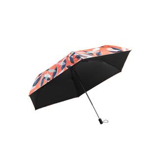 蕉下BANANAUNDER太阳伞防紫外线伞遮阳防晒伞晴雨伞焦下黑胶伞罗萨系列 稚夏
