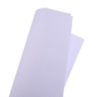 优必利 A4彩色复印纸打印纸 DIY手工折纸 120g彩纸约100张/包 7053白色