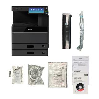 东芝(TOSHIBA)DP-3518A多功能数码复印机 A3黑白激光双面打印复印扫描 e-STUDIO3518A+自动输稿器+装订器