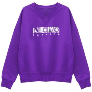 沫欣 2019年春季新品女装卫衣女韩版短款圆领宽松套头长袖运动卫衣 HZ1406-1929MX 紫色单件上衣 XL